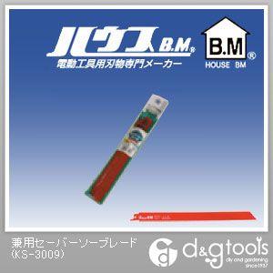 ハウスビーエム 兼用セーバーソーブレード   KS-3009 10 枚