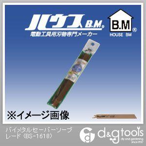バイメタルセーバーソーブレード   BS-1618 10 枚