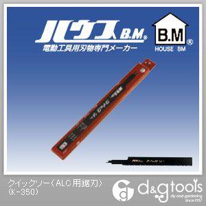 クイックソー(ALC用鋸刃)   K-350 12 枚