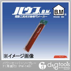 パワーセーバーソーブレード(厚鋸刃)   PW-140 10 枚