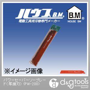 パワーセーバーソーブレード(厚鋸刃)   PW-200 10 枚