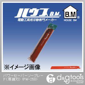 パワーセーバーソーブレード(厚鋸刃)   PW-250 10 枚