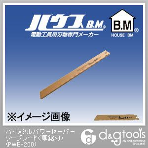 バイメタルパワーセーバーソーブレード(厚鋸刃)   PWB-200 5 枚