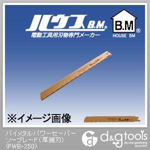 バイメタルパワーセーバーソーブレード(厚鋸刃)   PWB-250 5 枚