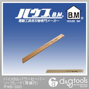 バイメタルパワーセーバーソーブレード(厚鋸刃)   PWB-300 5 枚