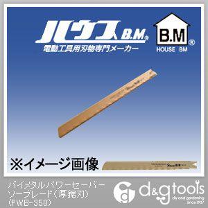 バイメタルパワーセーバーソーブレード(厚鋸刃)   PWB-350 5 枚