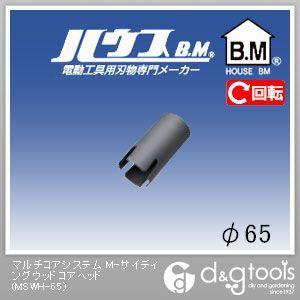 マルチコアシステム M-サイディングウッドコアヘッド 65mm (MSWH-65)