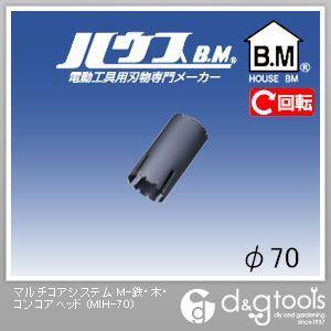 マルチコアシステム M-鉄・木・コンコアヘッド  70mm MIH-70