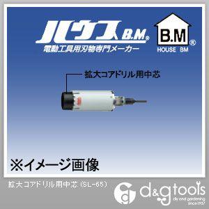 拡大コアドリル用中芯   SL-65