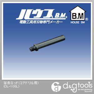 延長ロッド(コアドリル用)   CL-100L