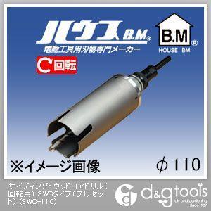 サイディング・ウッドコアドリル(回転用) SWCタイプ(フルセット)  110mm SWC-110