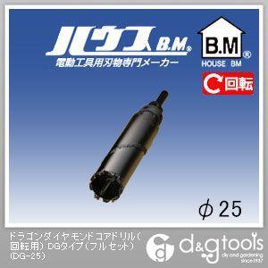 ドラゴンダイヤモンドコアドリル(回転用)DGタイプ(フルセット)  25mm DG-25
