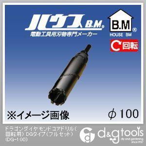 ドラゴンダイヤモンドコアドリル(回転用)DGタイプ(フルセット)  100mm DG-100