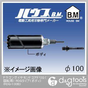 ドラゴンダイヤモンドコアドリル(回転用) RDGタイプ(ボディのみ)  100mm RDG-100B
