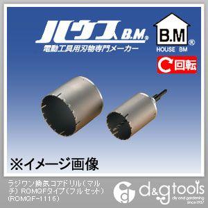 ラジワン換気コアドリル(マルチ) ROMQFタイプ(フルセット) (ROMQF-1116)