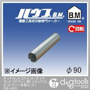 ダイヤモンドコアビット(ダイヤモンドコアマシン用)Cタイプ(Cロッドネジ一体型ビット)  90mm DB-90C