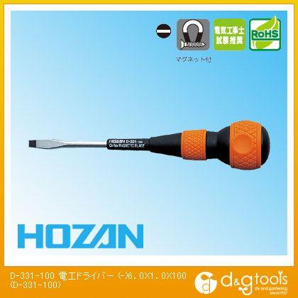ホーザン 電工ドライバー (-)6.0X1.0X100   D-331-100
