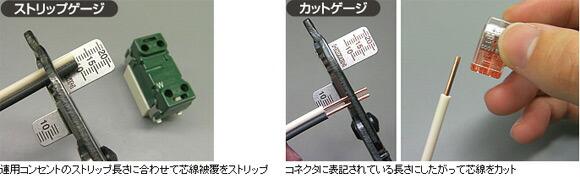【ホーザン】合格ゲージ (P-925)