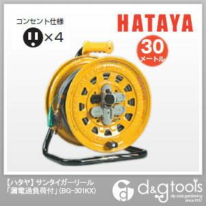 サンタイガーリール「漏電過負荷付」 漏電遮断付アース付電工ドラム コードリール   BG-301KX