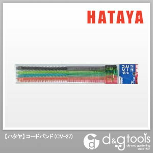 ハタヤ/HATAYA コードバンド   CV-27