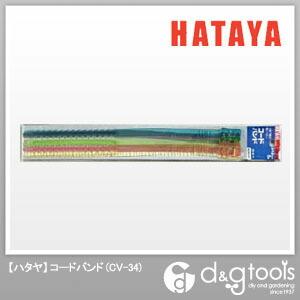 ハタヤ/HATAYA コードバンド   CV-34