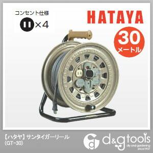 サンタイガーリール 電工ドラム・電工リール   GT-30