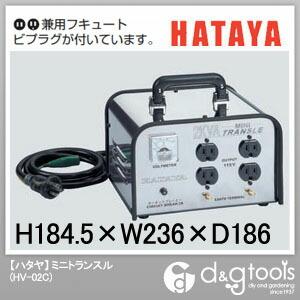 ミニトランスル 昇圧型トランス   HV-02C