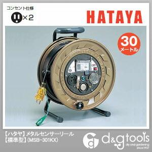 金属感知機能付メタルセンサーリール 標準型 電工ドラム   MSB-301KX