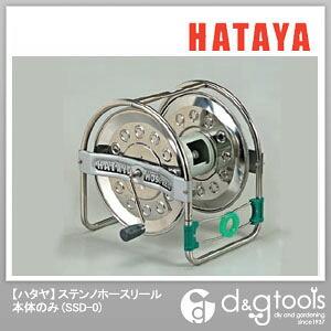 ハタヤ/HATAYA ステンノホースリール 本体のみ ステンレスリール   SSD-0   ホースリール・ホースハンガー 散水・潅水用ホース