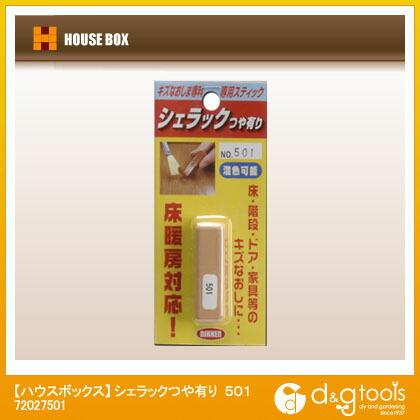 シェラックつや有り 501 (72027501)