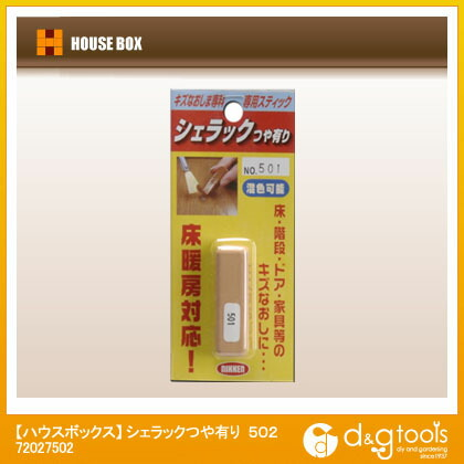 シェラックつや有り 502 (72027502)