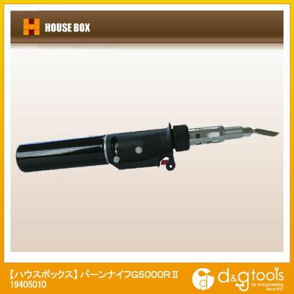 バーンナイフ G5000R 2   19405010