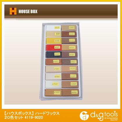 ハードワックス 20色セット   4119-9020