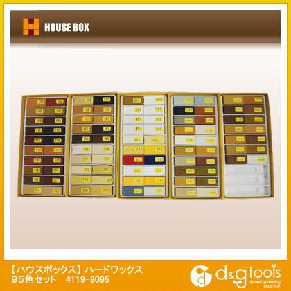 ハードワックス 95色セット (4119-9095)