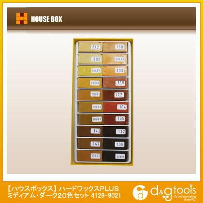 ハードワックスPLUS ミディアム・ダーク20色セット (4129-9021)