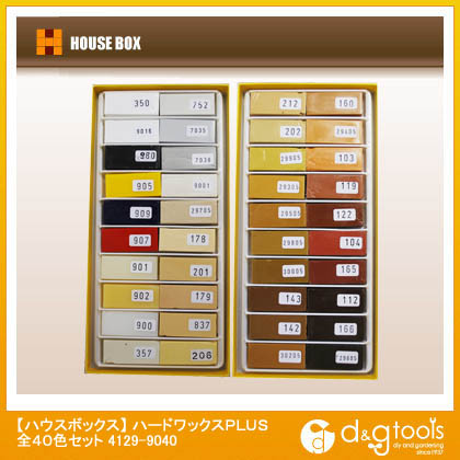 ハードワックスPLUS 全40色セット   4129-9040