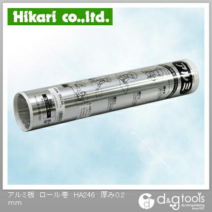 アルミ板 ロール巻 厚み0.2mm 規格400mm×600mm (HA246)