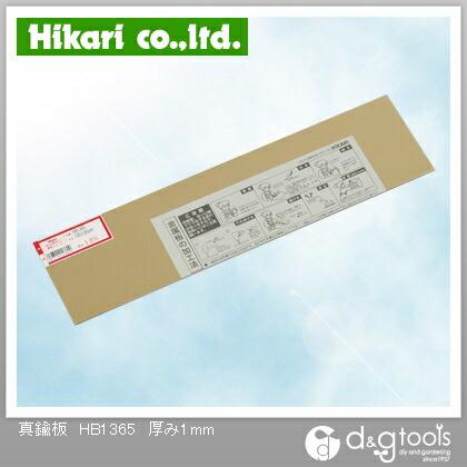真鍮板  厚み1mm 規格100mm×365mm HB1365