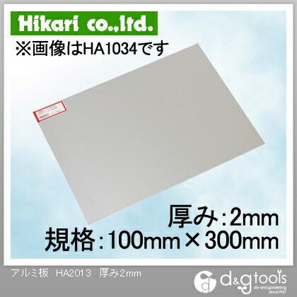 アルミ板 厚み2mm 規格100mm×300mm (HA2013)