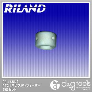 riland welder parts
