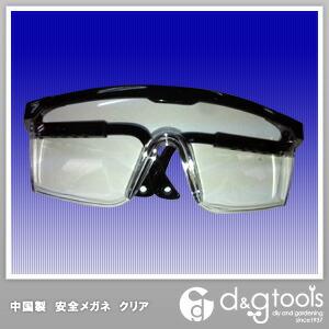 安全メガネ/保護メガネ クリア フレーム調整付