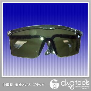 光熔材 安全メガネ/保護メガネ ブラック フレーム調整付   -