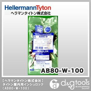 インシュロックタイ ABシリーズ 黒 (AB80-W) 100本