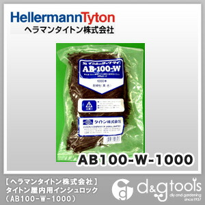 インシュロックタイ ABシリーズ 黒 (AB100-W) 1000本