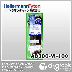 インシュロックタイ ABシリーズ 黒 (AB300-W) 100本
