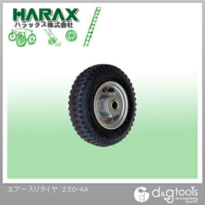 ハラックス エアー入りタイヤ   2.50-4A