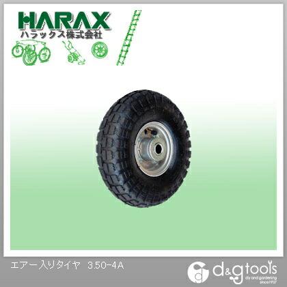 ハラックス エアー入りタイヤ   3.50-4A