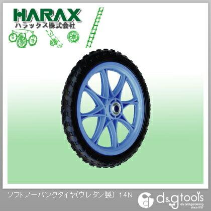 ハラックス ソフトノーパンクタイヤ(ウレタン製)   14N