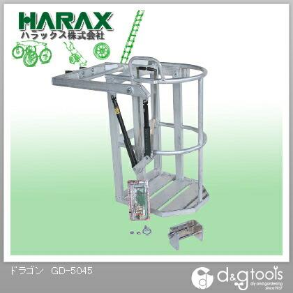 ドラゴン 高強度アルミ合金製 高所作業用ゴンドラ (フリーロック型ガススプリング方式) (GD-5045)