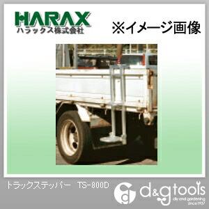 トラックステッパー   TS-800D